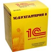 1С:Предприятие 8,  Бухгалтерия для Молдовы фото