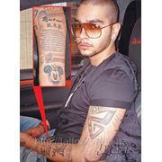 Татуировки знаменитостей фото