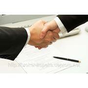 Аккредитация предприятия в таможенных органах фото