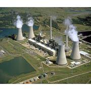 Способ и устройство для производства электрической энергии