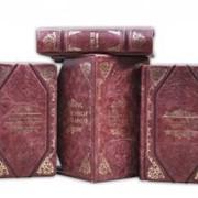 Великие мысли великих людей, 3 тома фото