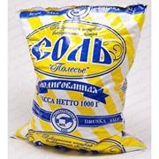 Соль пищевая экстра Полесье, йодированная фото