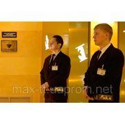 Охрана гостиниц в Киеве и области фото