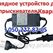 Зарядное устройство для опрыскивателя Кварц фото