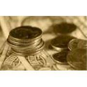 Создание инвестиционных фондов фото