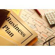 Написание бизнес-плана для получения кредита в банке фото