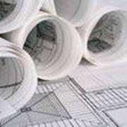Обоснование инвестиций в строительство