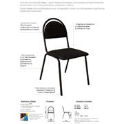 Аренда и прокат стульев Сэвенблэк до 150 шт. фото