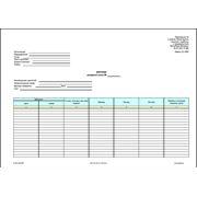 Изготовление Карточки складского учета (Форма 211-АПК) фото