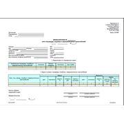 Изготовление Личной карточки учета спецодежды спецобуви и предохранительных приспособлений (Форма 210-АПК) фото