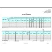 Изготовление Книги учета товаров (готовой продукции) (Приложение 6) фото