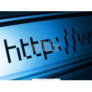 Продукция и услуги SMS-рассылка Kompass фото