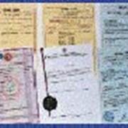 Патенты, сертификаты (в т.ч. укрсепро, тпп), свидетельства фото