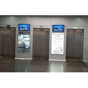 Реклама в административных зданиях на LCD телевизорах фото