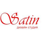 """Дизайн-студия """"Satin"""" фото"""