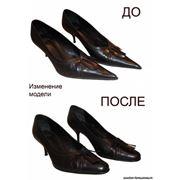 Изменение модели обуви фото