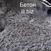 Бетон М300 П4 В22,5 фото