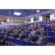Организация и проведение конференций круглых столов деловых переговоров в рамках проводимых выставочных мероприятий фото