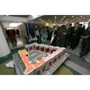 Выставка организация застройказастройка выставок фото