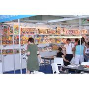 Выставка детство пятая международная 20-22 апреля 2012 Организация выставок фото
