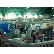 Организация и проведение выставок и ярмарок в том числе международных фото