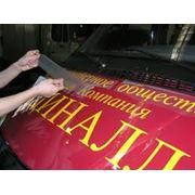 Размещение рекламы на автотранспорте в Алматы и по регионам фото