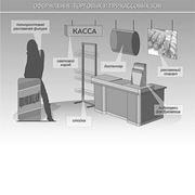 Оформление торговых залов и прикассовых зон фото