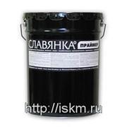Праймер Славянка нефтеполимерный /20кг/ фото