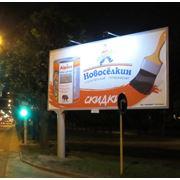 Изготовление и установка билбордов 3х6 4х8 фото