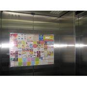 Реклама в лифте фото