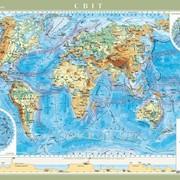 Світ. Фізична карта, м-б 1:22 000 000 (ламинированная на планках) фото