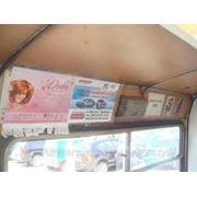 звуковая реклама в троллейбусах и трамваях фото