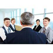 HR-консультации Управление персоналом фото