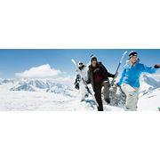 Аренда прокат снаряжения для лыжной прогулки фото