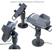 Изготавливаем держатели и крепления для банковских POS-терминалов фото