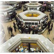 Услуги товарных бирж мягких товаров фото