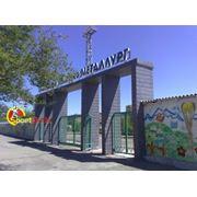 Строительство футбольных стадионов в Казахстане в Любом городе Казахстана фото