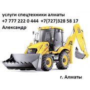 Аренда дорожно строительного оборудования Алматы фото