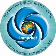 Рынок в кредит Ваша торговая площадка в рассрочку. фото