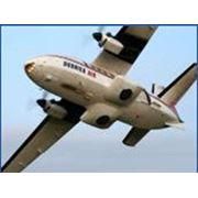 Продажа самолетов Л-410 фото