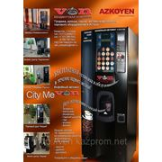 Аренда кофейного автомата Ven с установкой и полным обслуживанием. фото