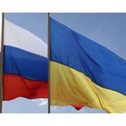 Дистрибуция товаров на рынке России фото