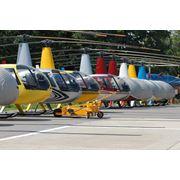 Продажа и поставка вертолетов Sikorsky Bell Eurocopter Agusta Robinson MD Helicopters Schweizer. фото