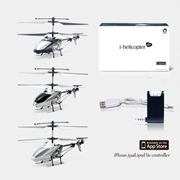 Ihelicopters KZ фото