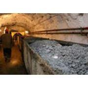 буровзрывные работы в шахте фото