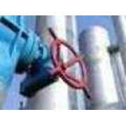 поставка нефтепродуктов фото