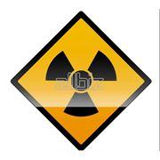 Утилизация высокоактивных радиоактивных отходов фото