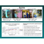 Энергосберегающие технологии. Оборудование для экономии газа и электроэнергии. Промышленные установки. фото