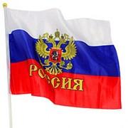 Флаг 9 мая 40 х 60 см., на палке, 12 шт./уп., FM-253 фото