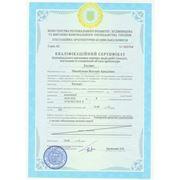 Экспертиза проектов на соответствие действующему законодательству по вопросам энергосбережения фото
